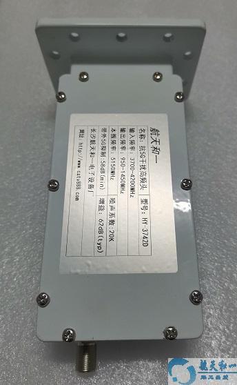 大锅高频头安装图_抗5G干扰卫星电视天线高频头LNB